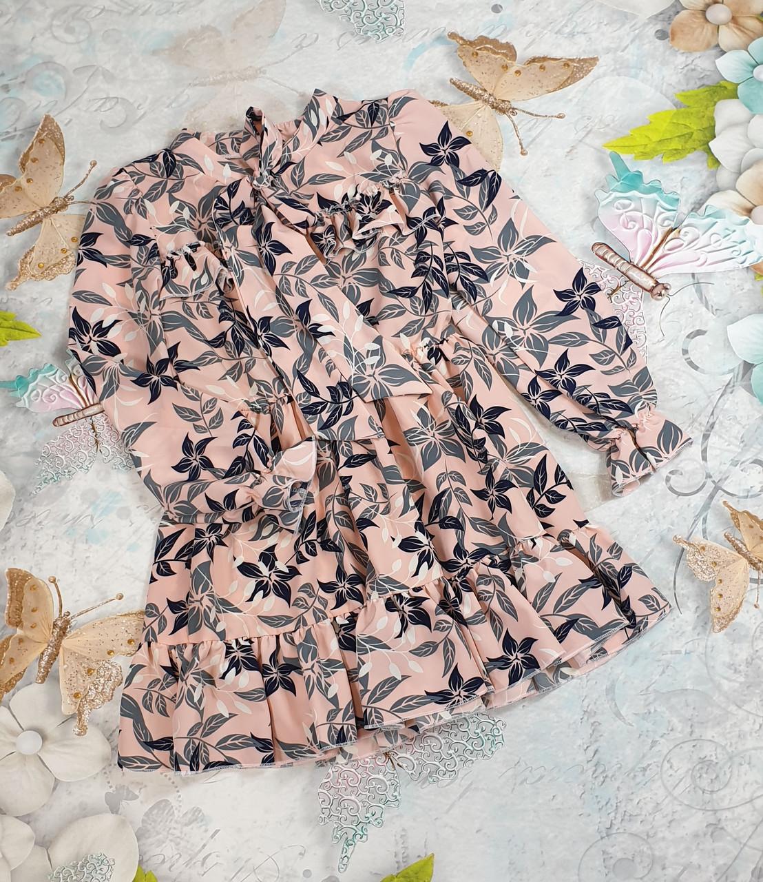 Модное стильное Платье для девочки с рюшем Цветы 134-152 цветы на персиковом