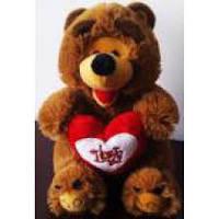 Мягкая игрушка Медведь с сердцем 20см №2116-20,мягкие медведи,подарки для любимых девушек и детей