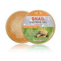 EYENLIP SNAIL SOOTHING GEL Многофункциональный успокаивающий гель с муцином улитки, 300 мл