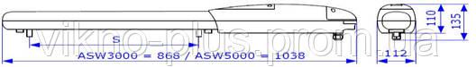 AN-Motors автоматика для распашных ворот ASW3000(4000)(5000), фото 2