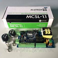 An-motors автоматика для откатных ворот ASL500(1000)(2000), фото 3