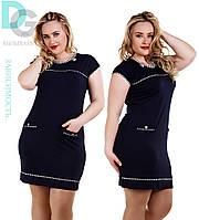 Платье батал  № 754  Гл