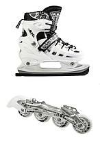 Ролики-коньки Scale Sport. White (2в1) размер 34-37
