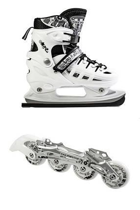 Ролики-коньки Scale Sport. White (2в1) размер 38-41, фото 2