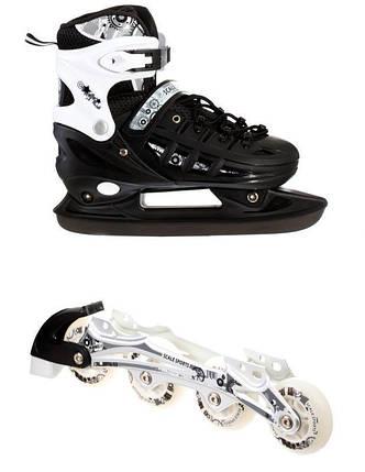 Ролики-коньки Scale Sport. черные (2в1) размер 34-37, фото 2