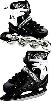 Ролики-коньки Scale Sport. Black (2в1) размер 38-41, фото 2