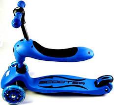 Самокат-трансформер Scale Sports. Blue. , фото 2