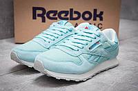 Кроссовки женские Reebok Classic, бирюзовые (12561) размеры в наличии ► [  39 (последняя пара)  ]