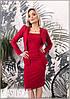 Женский костюм 2-ка: платье и жакет в расцветках. ВВ-3-0419, фото 3