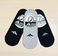 Следы - подследники мужские летние хлопок AdidasТурция размер 40-45