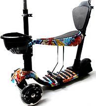 Самокат Scooter. Graffiti. 5в1 с рисунком. Светящиеся колеса!, фото 2