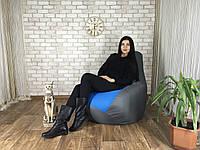 Кресло мешок, бескаркасное кресло груша Standart, мягкий пуфик, бескаркасная мебель, мебель Лофт, Loft, пуф