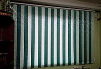 Тканевые вертикальные жалюзи комбинированные