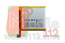 Аккумулятор (АКБ / батарея) Meizu BT43 (Meizu M1), 2450 mAh