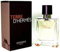 купить Hermes