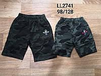 Шорти для хлопчиків оптом ,Sincere, розміри 98-128, арт. LL-2741, фото 1