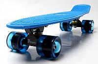 "Скейт ""Penny Board"". Синий цвет. Светящиеся  колеса."