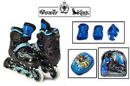 Комплект роликовый Power Kings Blue размер 34-37