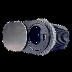 Компактная мебельная розетка EH-AR-304