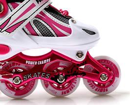 Комплект роликовый Power Champs Pink размер  29-33, фото 3