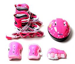 Комплект роликовый Power Champs Pink размер  34-37, фото 2