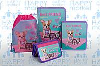 Набор школьный подарок первокласснику Kidis Собака №2-2