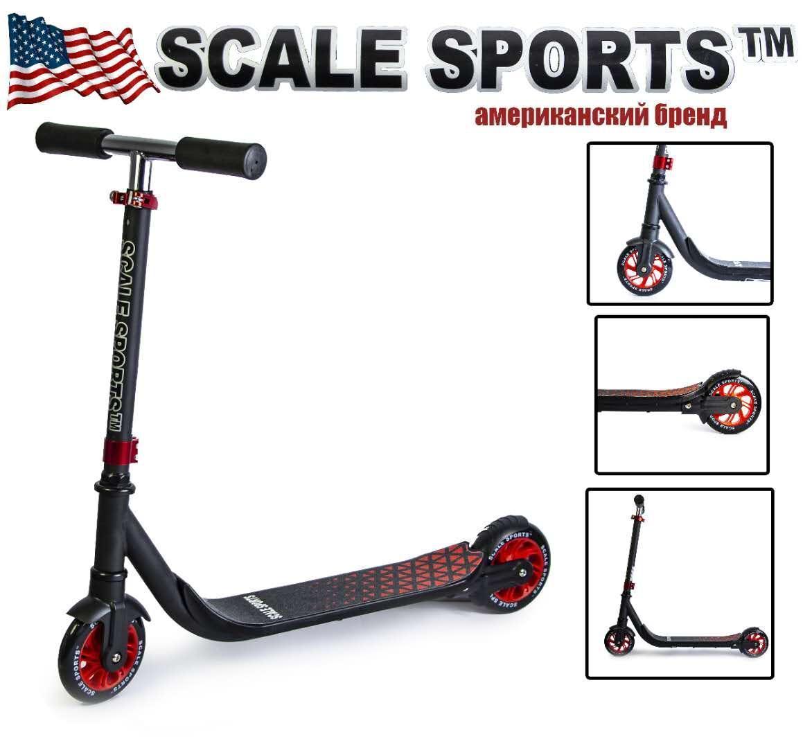 "Самокат двухколесный Scale Sports ""Stunt Step"""