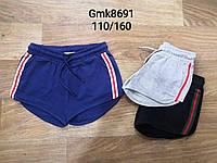 Шорты  для девочек оптом ,Glostory, размеры 110-160, арт. GMK-8691