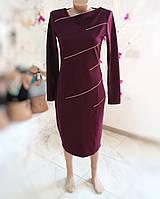 Платье женское с длинным рукавом