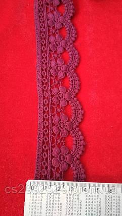 Кружево макраме с кордом 14 метров. Кружево цветы декоративные. Цвет бордовый, фото 2