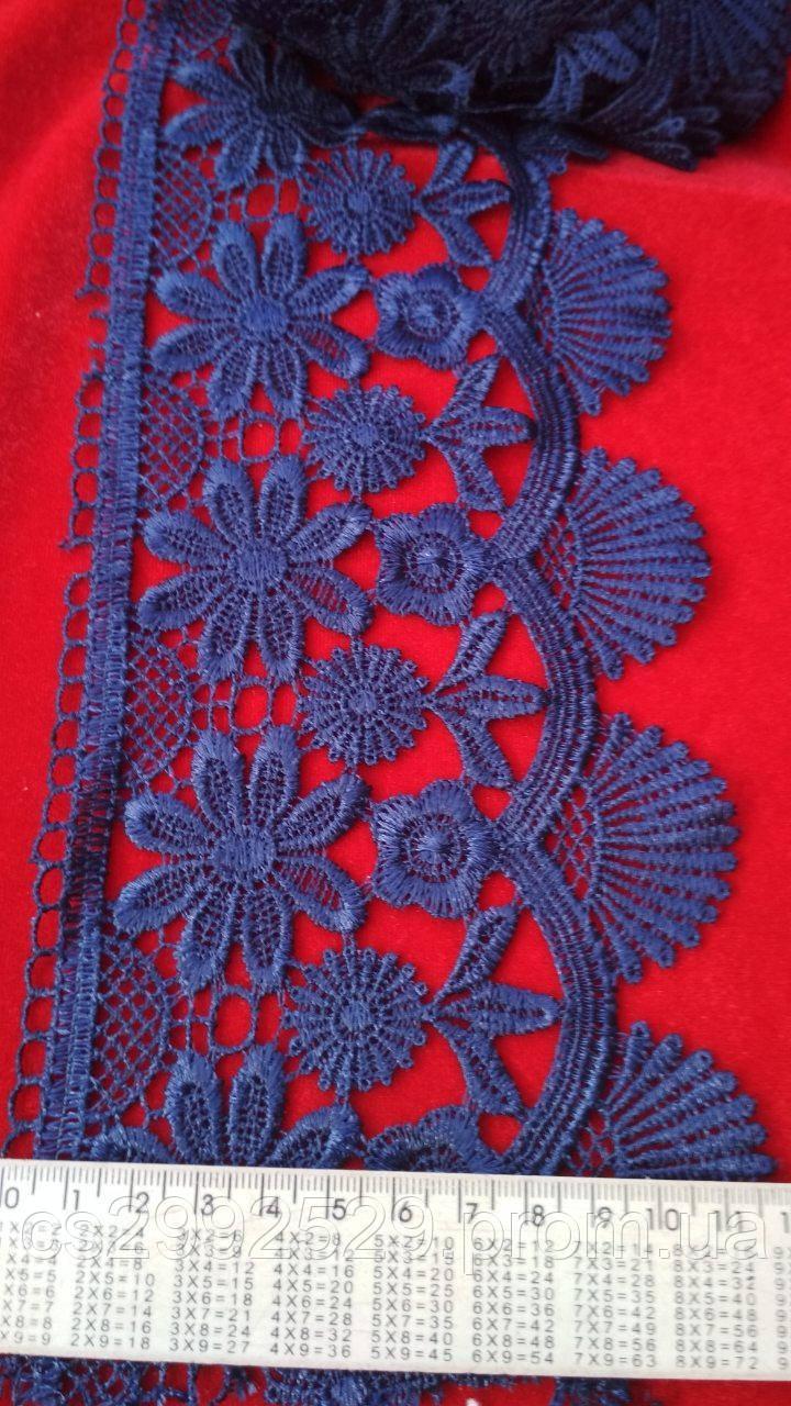 Кружево макраме с кордом 9 метров. Кружево макраме для пошива и декора одежды. Цвет синий