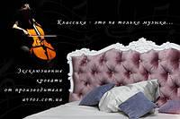 """Оригинальная мебель для спальни """"Камея"""" Элит"""