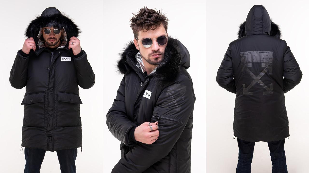 """Зимнее мужское пальто-куртка на синтепоне + мех 1180 """"OFF White"""""""