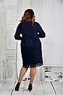 Синій жакет 0431-3-2 (На сукню 0431-3-1 - окремо), фото 2