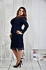 Синій жакет 0431-3-2 (На сукню 0431-3-1 - окремо), фото 3