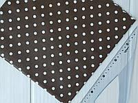 Хлопок темно-коричневый в белый горошек 7 мм. Размер отреза 50*50 см