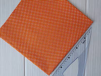 Оранжевая польская бязь в белый горошек 2 мм. Размер отреза 45*50 см