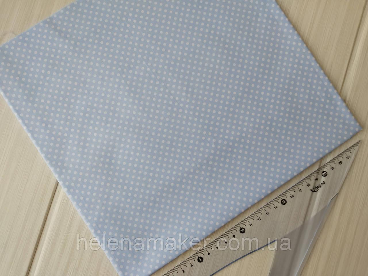 Відріз тканини блакитний в густий білий горошок 3 мм. Розмір відрізу 50*50 см