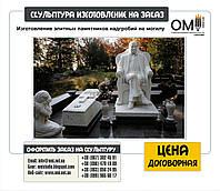Изготовление надгробий, памятники надгробия, надгробие на заказ