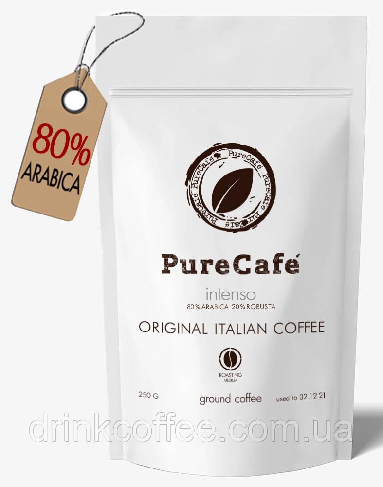 Кофе PureCafe Intenso молотый 80% Арабика 20% Робуста Италия 250g