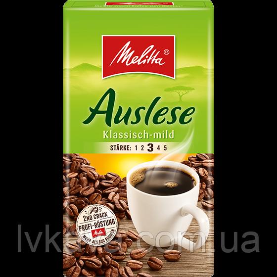 Кофе молотый Melitta Auslese Klassisch mild,  500 г