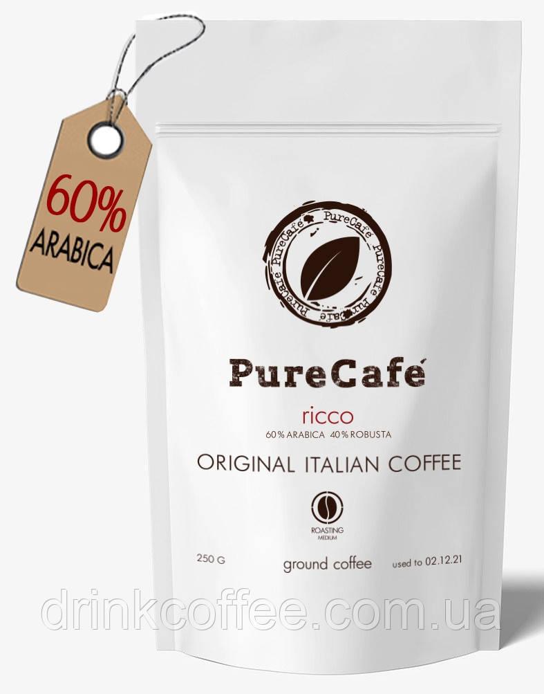 Кофе PureCafe Ricco, молотый, 60% Арабики/40% Робусты, Италия, 250g