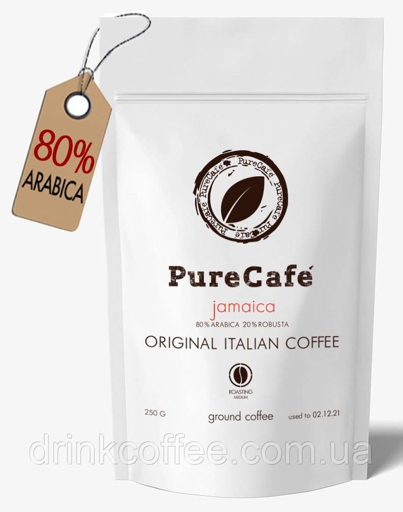 Кофе PureCafe Jamaica молотый 80% Арабики 20% Робусты Италия 250g