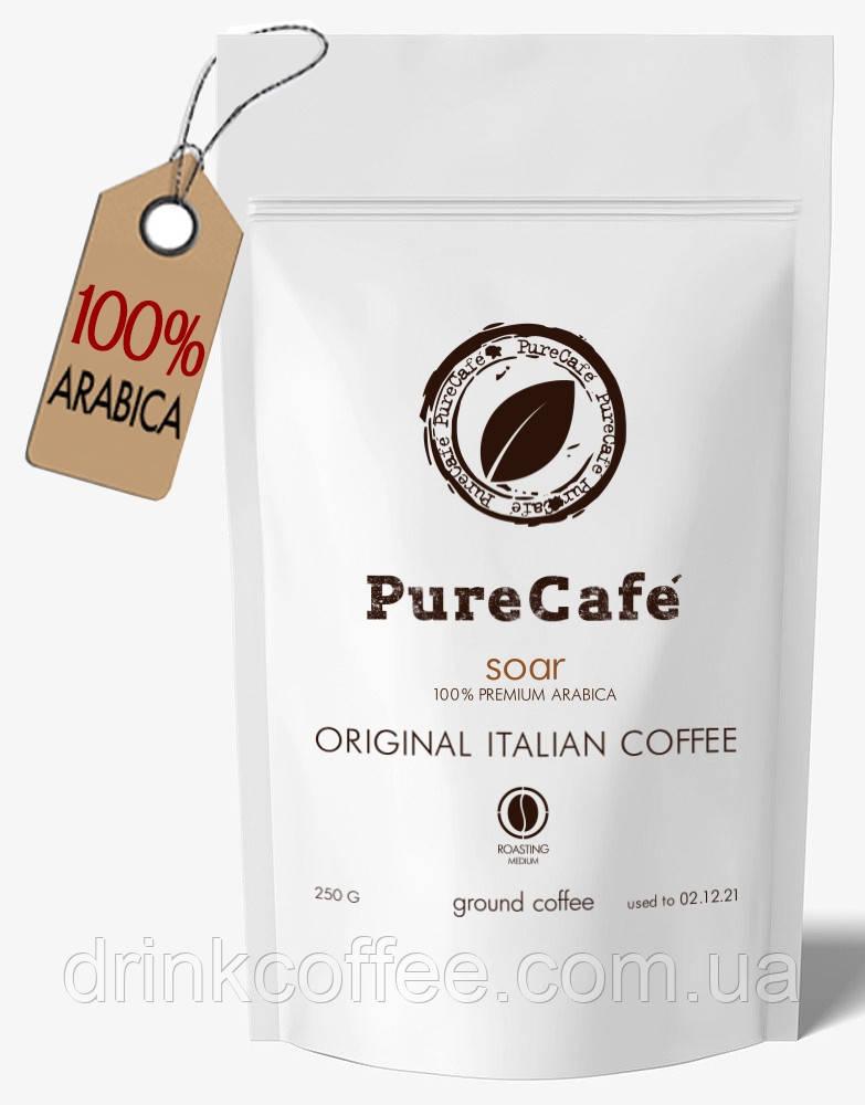 Кофе PureCafe Soar премиум молотый 100% Арабики Италия 250g