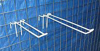 Крючок двойной 150 мм на сетку торговую 5х5 и 10 х 10 см