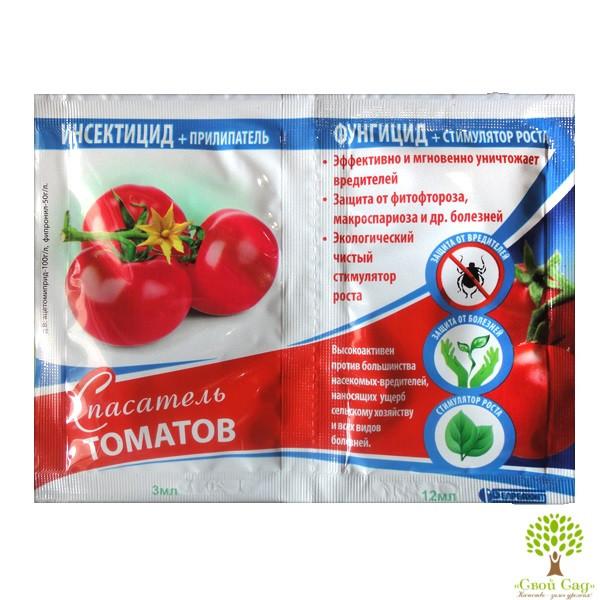 Спасатель томатов (пакет), инсекто-фунгицид