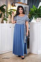 Платье женское морячка норма + батал д 41252 гл Код:932613033