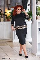 Женский костюм с юбкой д41233.1 гл Код:933406371