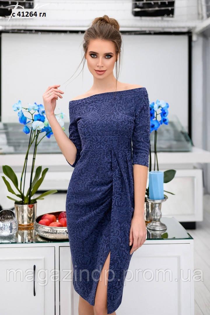 Платье с открытыми плечами с 41264 гл Код:933533146