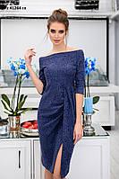 Платье с открытыми плечами с 41264 гл Код:933533146, фото 1